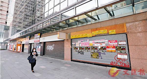 ■在疫情下,尖東地舖大部分結業或暫停營業,巿面一片蕭殺景象。 香港文匯報記者  攝