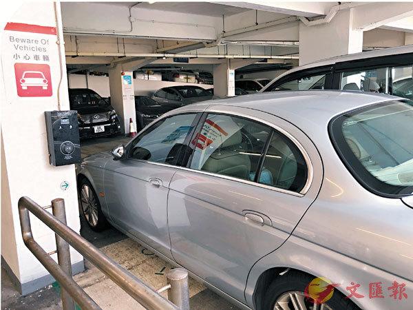 ■現時停車場電動車充電車位並不多,亦不時被其他車輛佔用。 資料圖片