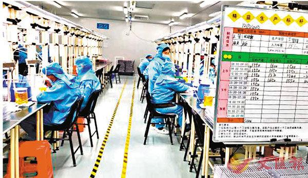 ■王明凡指,因復工率低導致一些訂單被取消。圖為中國香精香料實驗室。 記者李昌鴻  攝