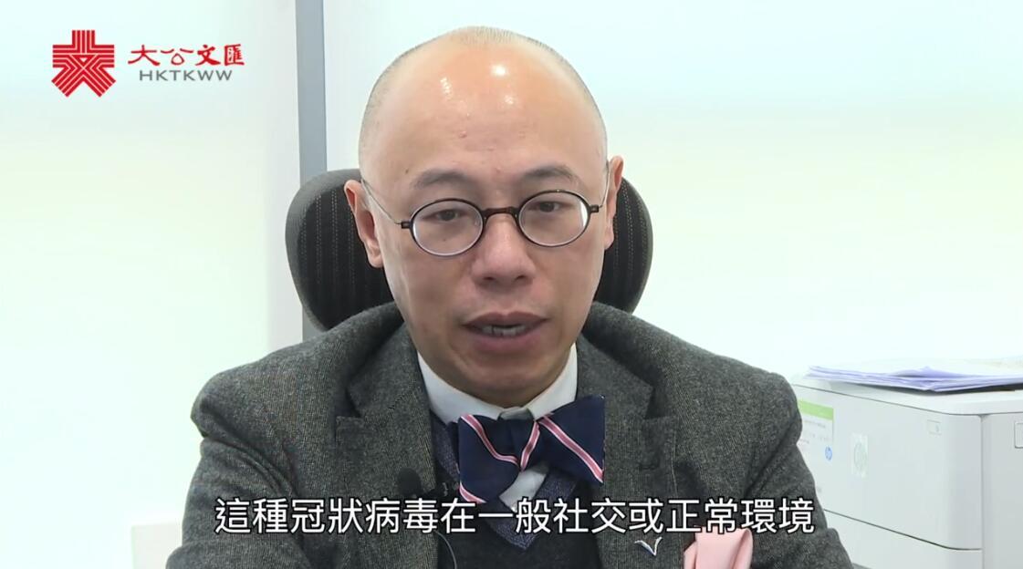 朱頌明醫生:香港守穩三個地方便有疫情受控信心