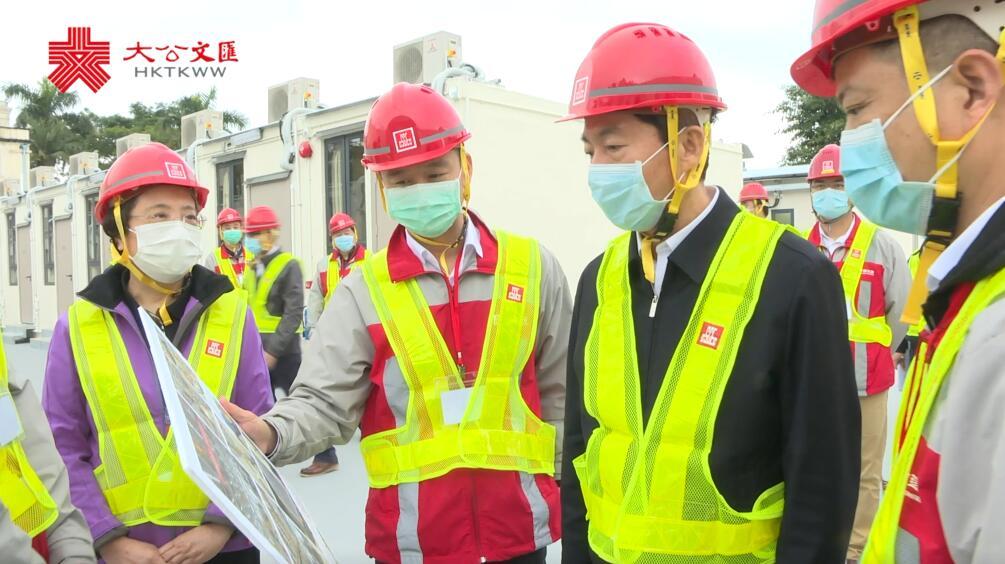 香港中聯辦主任駱惠寧慰問鯉魚門公園度假村緊急防疫觀察中心項目建設者