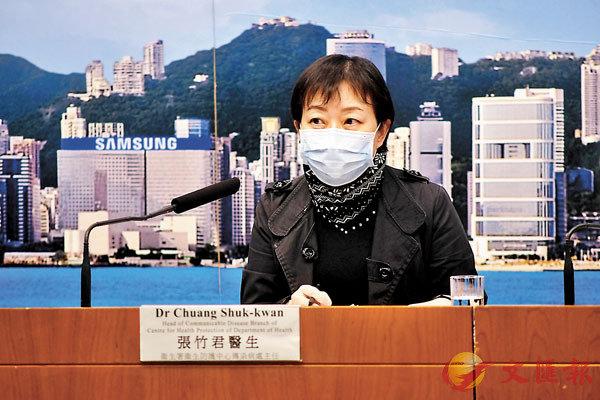 ■張竹君再次呼籲市民應減少聚集。香港文匯報記者  攝