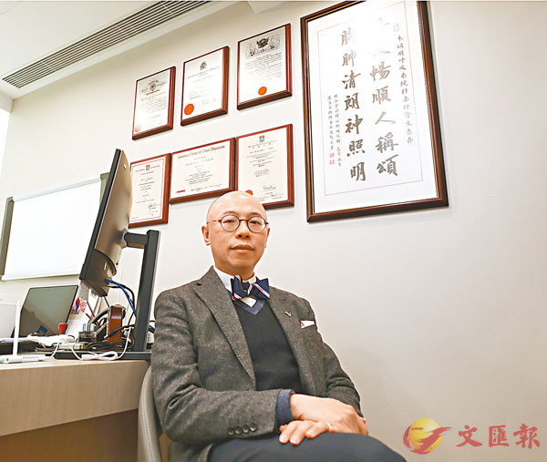 ■朱頌明提出公私營醫院合作的發展可能性。