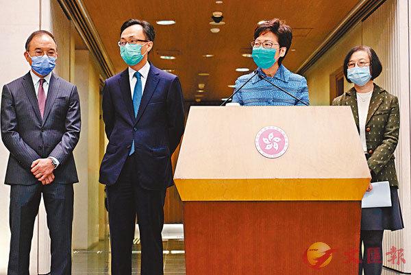 ■林鄭月娥昨日表示,接返滯留武漢港人,全程防疫要做到無縫交接。 香港文匯報記者  攝