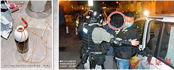 警拘本土恐怖組織17人 檢2.6噸爆炸品原料