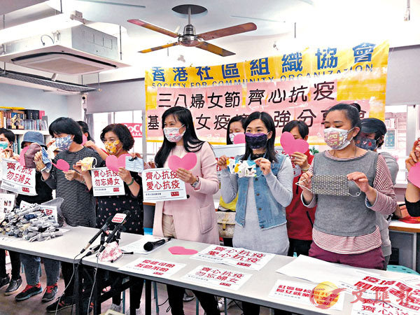 ■香港組織協會幹事施麗珊表示比賽為鼓勵基層婦女自救之餘, 亦能為社會各界伸出援手。 香港文匯報記者  攝