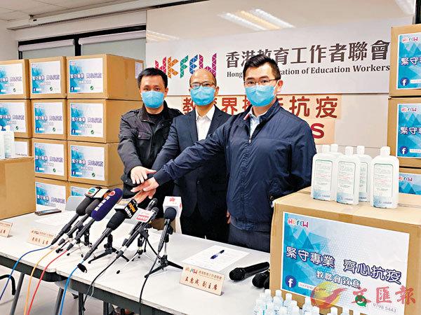 ■ 黃錦良(左二)指,兒童口罩生產線將於4月中投入運作,屆時可日產20萬個兒童口罩。香港文匯報記者余韻  攝