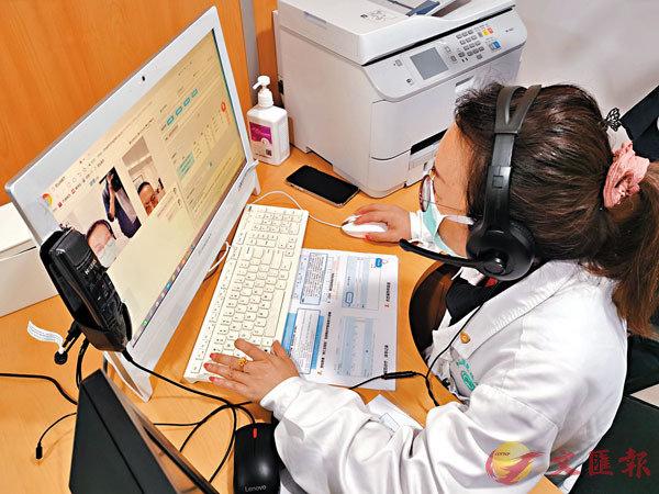 患者可以通過與醫生視頻對話,接受線上診療,免去等候與路途辛苦。
