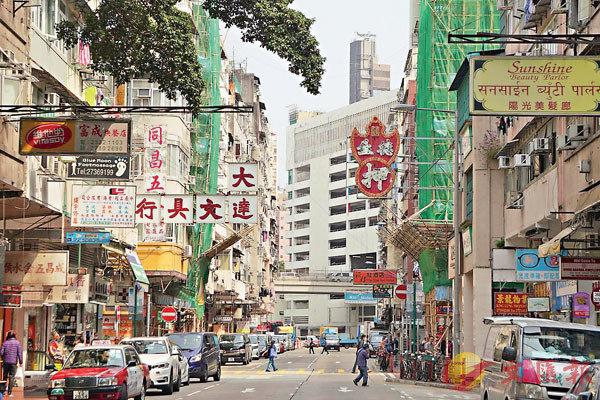 ■油麻地上海街有不少老字號店舖。