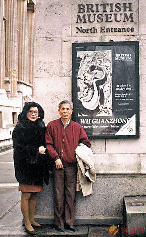 ■1993年,吳冠中在羅啟妍的幫助下於大英博物館開畫展。 受訪者提供