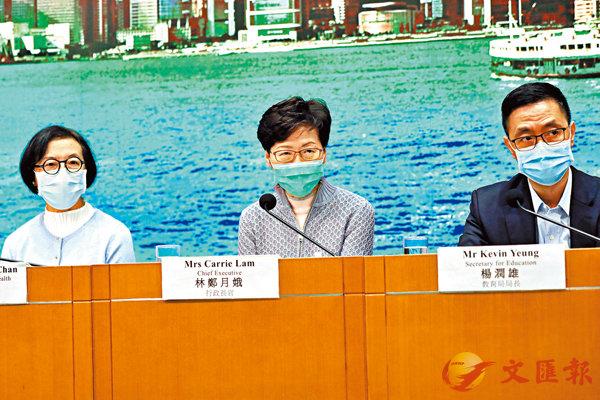 ■行政長官林鄭月娥率多個部門首長昨日會見傳媒,宣佈多項防疫新措施。香港文匯報記者  攝