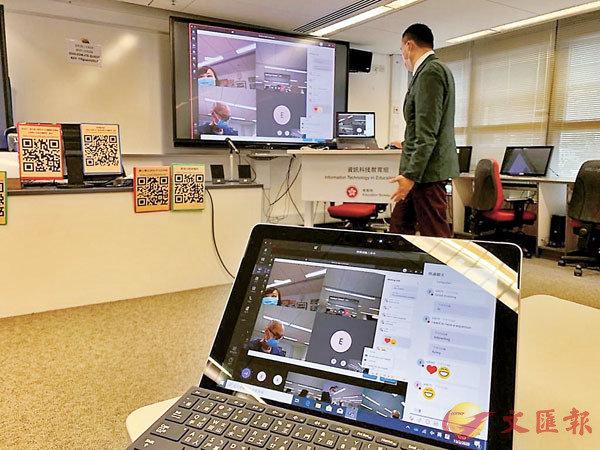 ■縱然科技便利,電子教學亦難取代傳統課堂。 香港文匯報記者余韻  攝