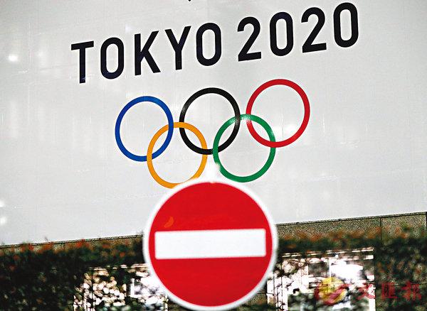 ■受到環球疫情的影響,東京奧運會勢難在2020年內如期舉行。  路透社