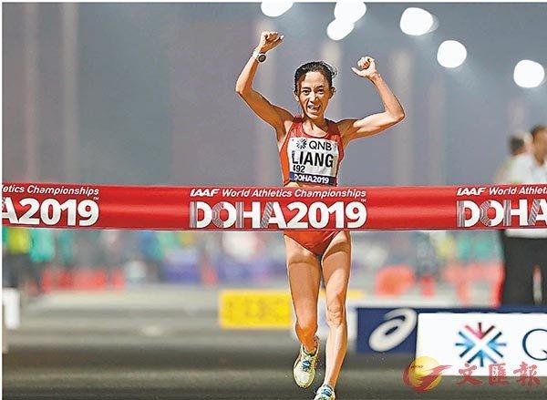 ■中國選手梁瑞在去年的田徑世錦賽奪金。 資料圖片