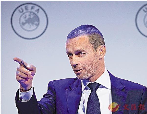 ■歐洲足協會長施費連將領導工作小組分析可行方案。  美聯社