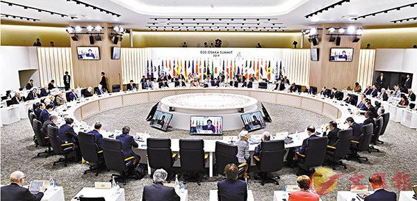 ■此次G20峰會為歷史上首次通過視頻舉行。圖為去年G20峰會現場。 資料圖片