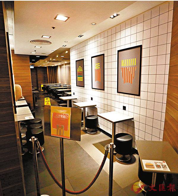 ■ 麥當勞於傍晚六時後暫停堂食,堂食座位都被圍板和拉繩隔開。 香港文匯報記者  攝