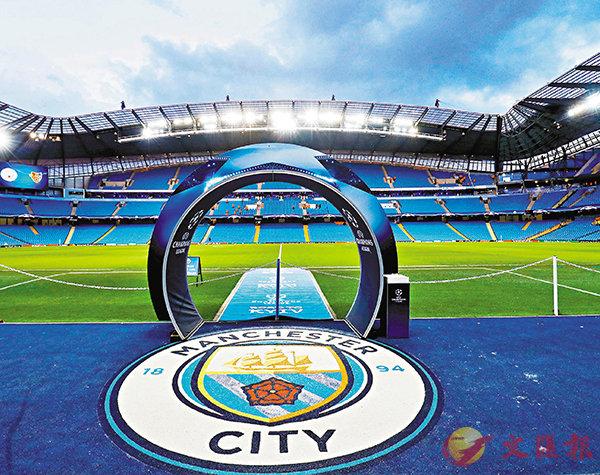 ■曼城因違反財政公平競技規則,被罰禁戰未來兩屆歐洲賽。  路透社