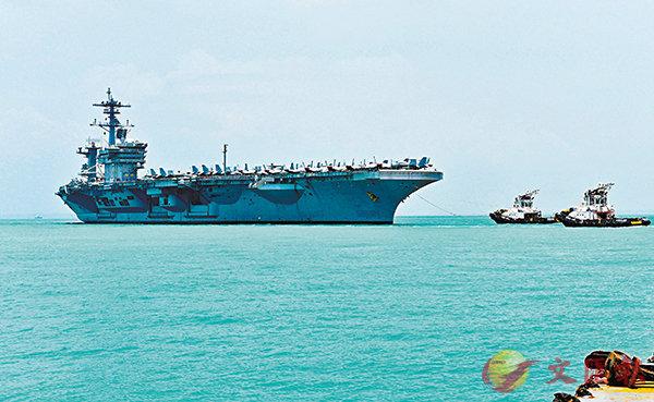 ■ 美國航空母艦「羅斯福」號。 資料圖片