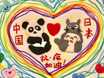 快來看!中日小朋友1500顆愛心繪製的「巨作」