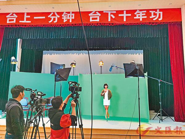 ■上海越劇院臨時打造的直播間,演員們在演出中。
