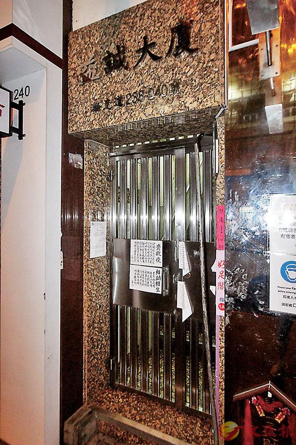 ■ 灣仔益誠大廈同樓有3宗染疫個案,當局昨日派員到大廈外清潔消毒。 香港文匯報記者 攝