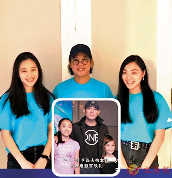 ■李連杰與兩女呼籲大家加入支持。