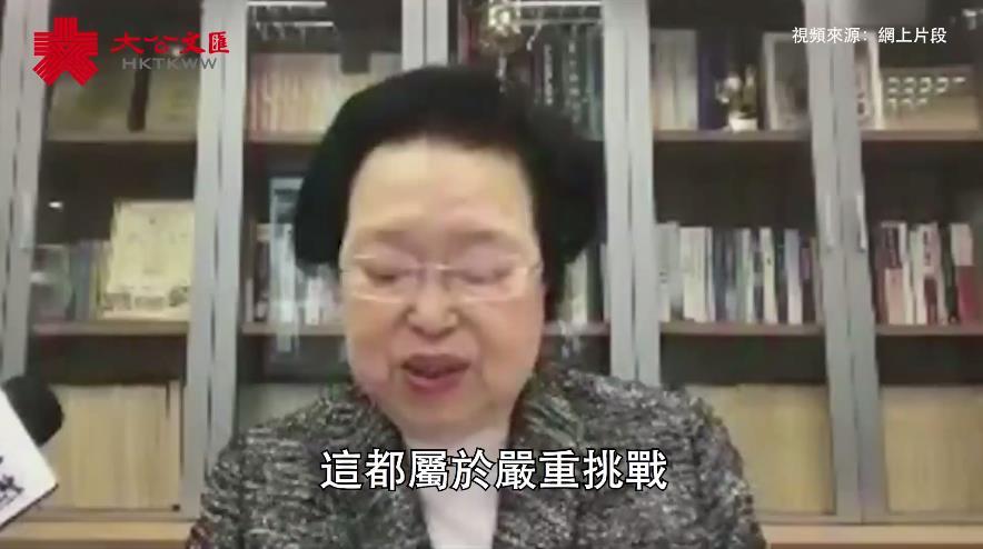 基本法30周年 | 譚惠珠饒戈平冀港盡快立法維護國家安全