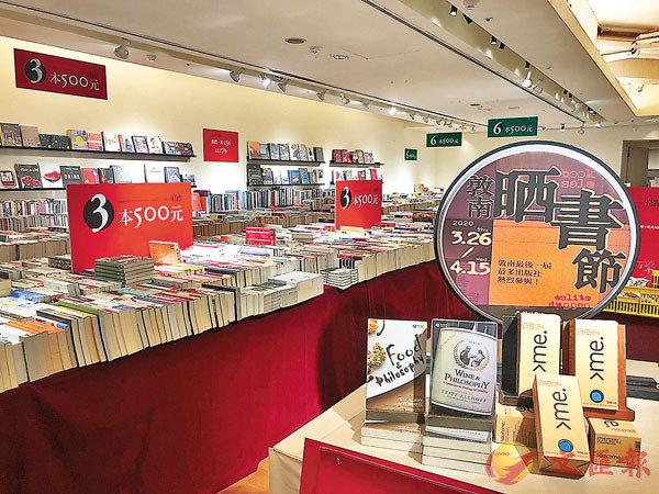 ■誠品敦南最後一場舊書拍賣會。來源:中央社(誠品提供)