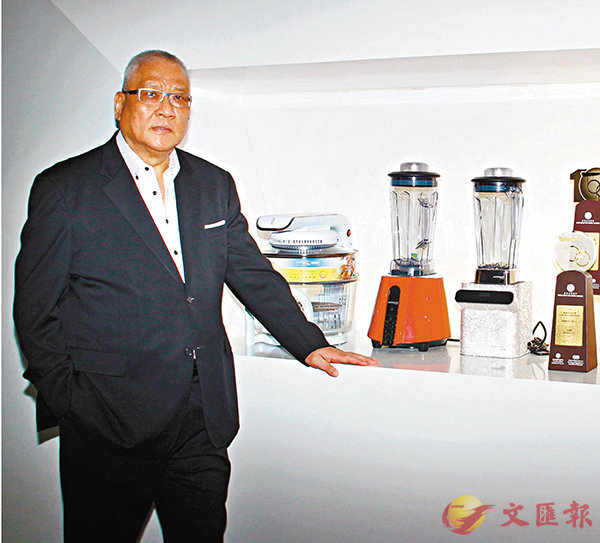 ■德國寶董事長陳國民指,公司小家電近月零售額上升。 資料圖片