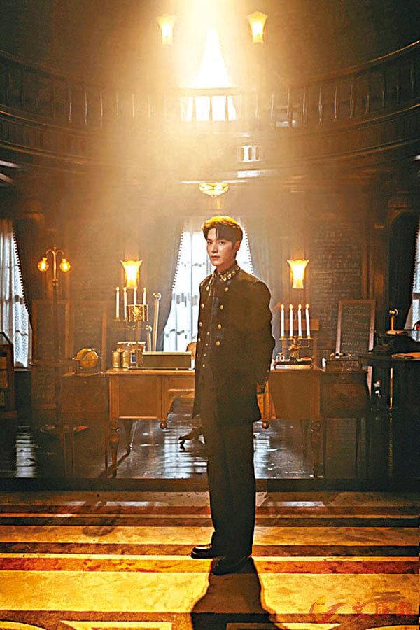 ■《The King:永遠的君主》本月17日首播。