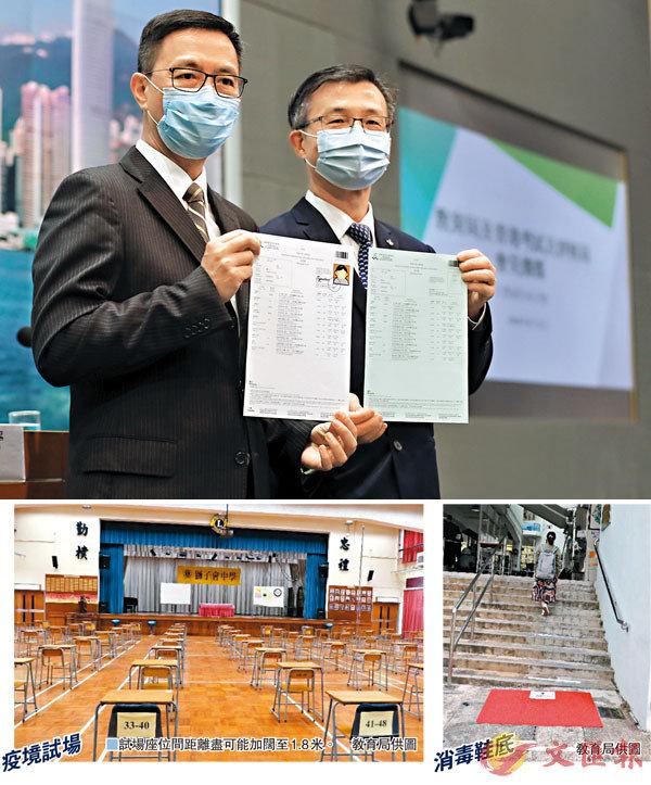 ■楊潤雄(左)與蘇國生(右)昨公佈文憑試下周五開考,今起會向5萬多名考生派發更新版准考證(綠色),考生須帶同原版准考證(白色)供核對身份。香港文匯報記者  攝