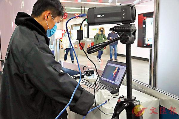 ■京港地鐵工作人員監測乘客體溫。