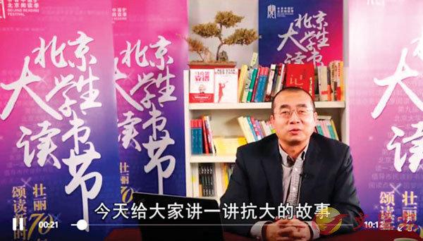 ■2020「北京閱讀季」舉行了豐富多彩的作家直播講座活動。