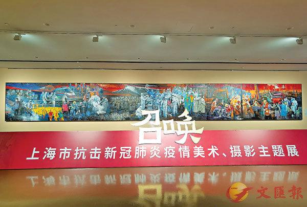 ■由20位水彩畫家完成的主題創作《召喚》,是內地迄今為止最大的抗疫主題美術作品。
