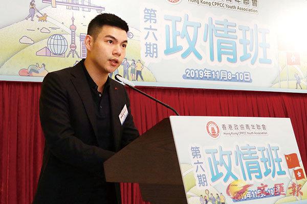 ■深圳巿政協委員、香港政協青年聯會主席譚鎮國