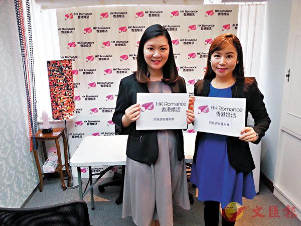 ■左起:HK Romance Dating創辦人張惠萍、黃嘉如 。香港文匯報記者岑健樂  攝