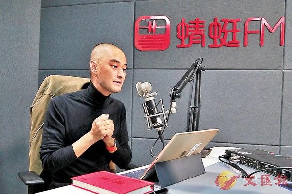 ■「多棲」發展高手馮唐跨界「打怪」能力再升級,其首檔音頻節目《馮唐成事心法》日前在蜻蜓FM上線。