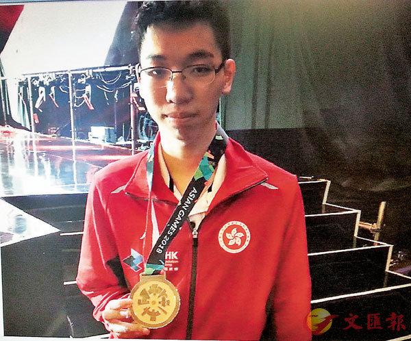 ■全職電競選手盧子健於2018年亞運會奪得金牌。香港電競總會供圖