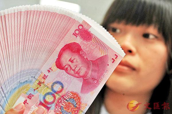 ■不少銀行均有推出人幣定存優惠。