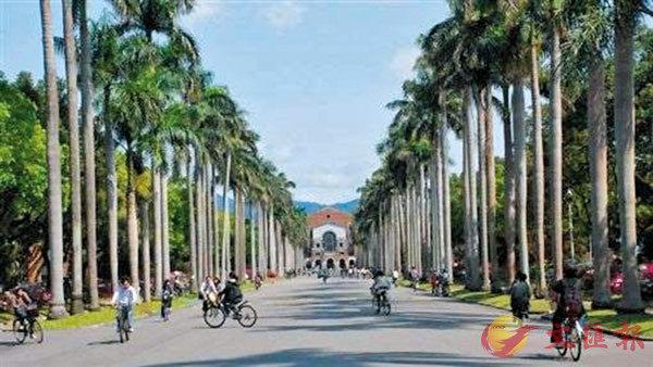 ■台灣大學昨日宣佈踏出解封第一步。網上圖片