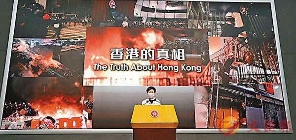■ 林鄭月娥昨日召開記者會,回應監警會有關修例風波的審視報告。 香港文匯報記者  攝