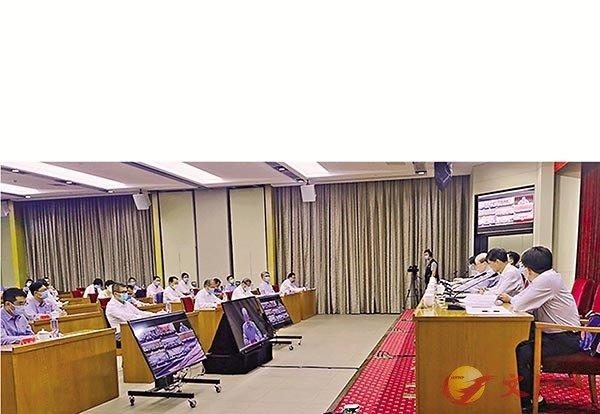 ■助力台企「11條」暨台商參與新基建政策說明會昨日在京舉辦。 網上圖片