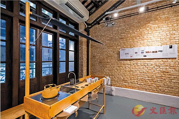 ■「流動茶吧」是一輛讓茶藝師泡茶以及人們品茶的流動茶車。 主辦方供圖