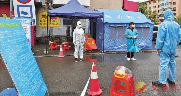 鍾南山:中國需警惕第二波疫情