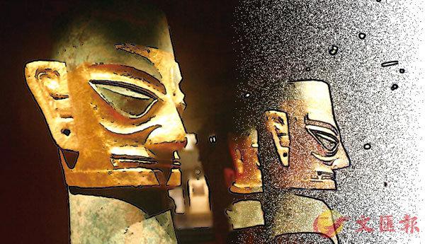 ■四川三星堆遺址曾出土黃金面具,四川的考古成果受到全國矚目。 (資料圖片)