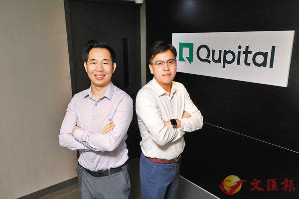 ■黃永東(右)表示未來會是電商的世界。旁為其創業夥伴陳盛源。