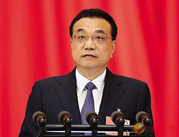 ■ 第十三屆全國人民代表大會第三次會議在北京開幕。國務院總理李克強作政府工作報告。中新社