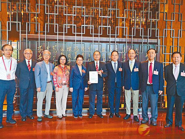 ■中總支持推動國家安全立法工作,維護香港長期繁榮穩定。 資料圖片