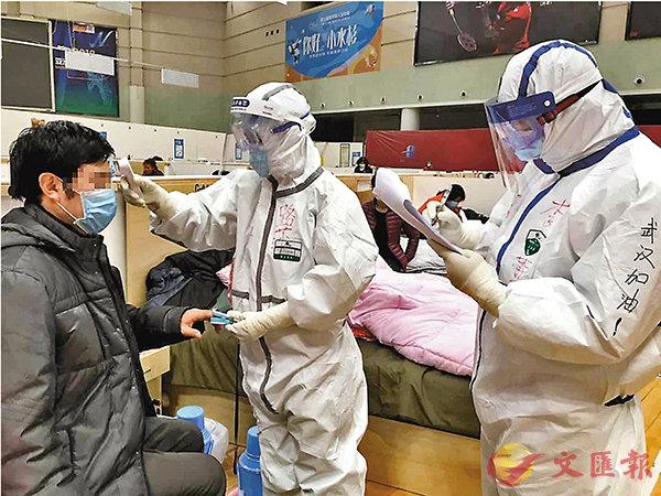 ■當前,中國公共衛生體系迫切需要改革,需要加強傳染病直報的機制和體系,提升傳染病預警和防控能力。圖為醫護人員忙碌在武漢方艙醫院一線救治患者。 資料圖片